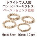 Bracelet25 s