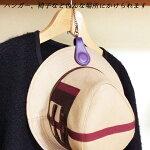 帽子収納帽子クリップ帽子収納保管携帯ハットクリップ帽子ホルダー革レザーマグネット磁石【楽ギフ_包装】