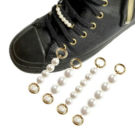 シューピアス シューズピアス スニーカー 革靴 靴ひも ひも 紐 ヒモ パール おしゃれ ブランド