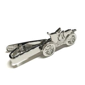 ネクタイピン タイピン ユニーク おもしろ おしゃれ 車 タイバー クラシックカー ブランド ギフト プチギフト プレゼント ナロータイ