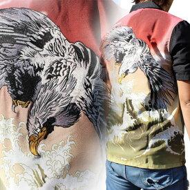 【AS181-3】【和柄 Tシャツ】】アロハシャツ 和柄刺繍半袖シャツジャガード生地! 鷲柄刺繍 和柄 tシャツ!!和柄メンズ絡繰魂和柄特攻服