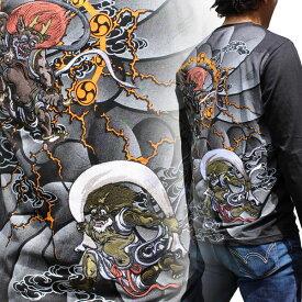 和柄 Tシャツ 和柄 ロンT 和柄刺繍長袖Tシャツ 風神雷神刺繍【T183-6】和柄刺繍Tシャツ 和柄ロングTシャツ絡繰魂 和柄メンズ特攻服