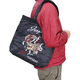 和柄バッグ 和柄刺繍トートバッグ 和柄スカトートバッグ 竜柄 【37341B】和柄メンズ 和柄ボディバッグ