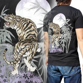 和柄 Tシャツ 和柄刺繍半袖Tシャツ 虎笹柄刺繍 和柄tシャツ【T191-11】和柄 メンズ刺繍Tシャツ 絡繰魂和柄 特攻服 和柄メンズ