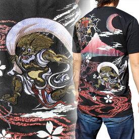 和柄 Tシャツ 和柄刺繍半袖Tシャツ 風神雷神柄刺繍 和柄tシャツ【T191-2】和柄 メンズ刺繍Tシャツ 絡繰魂和柄 特攻服