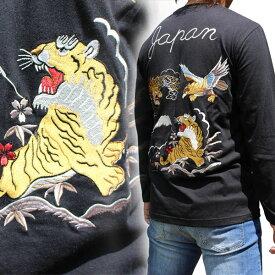 和柄 tシャツ 和柄ロンT 和柄刺繍長袖Tシャツ 虎龍鷹刺繍【T193-2】和柄刺繍Tシャツ 和柄ロングTシャツ 長袖刺繍 絡繰魂和柄メンズ