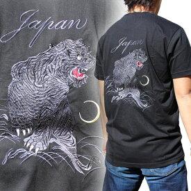 和柄tシャツ【SALE】和柄 Tシャツ【オール刺繍】 黒虎刺繍Tシャツ 虎柄刺繍【ST1912】和柄刺繍半袖Tシャツ東洋文化デザイン和柄メンズ刺繍Tシャツ