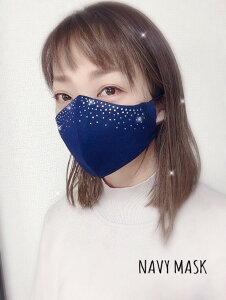 FREESマスク044 ミルキーウェイ 高級プレミアムストーン フリーズマスク日本製キラキラマスク