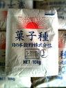 【送料無料】上新粉(上) (業務用) 米粉 10kg US産(カルフォルニア)