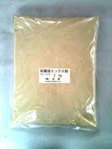 茶饅頭ミックス粉 2kg(沖縄県産黒糖使用) 【茶まんじゅうの粉】【業務用】