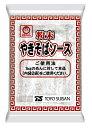 【マルちゃん 東洋水産】市販用粉末焼そばソース 70g(35g×2)×12袋(焼きそば)