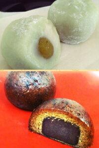 【送料無料】生)かりんとう饅頭(揚げるタイプ)15個 青梅大福15個 合計30個入りセット