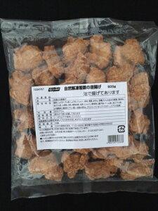 【揚げない唐揚げ】【自然解凍】若鶏の唐揚げ 500g
