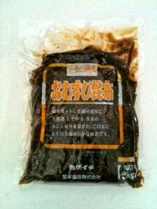 【業務用】 おむすび昆布 (おにぎり昆布) 1kg
