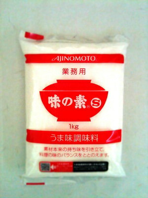 AJINOMOTO 【味の素】 うま味調味料 1kg(業務用)