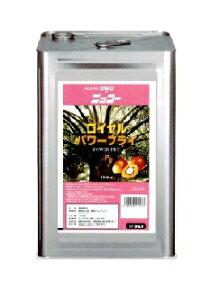 【送料無料】日清オイリオニッコーロイヤルパワーフライ【大豆油、パーム油ミックス】16.5kg(一斗缶)