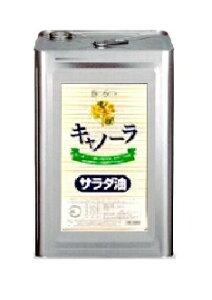 【送料無料】ボーソー油脂キャノーラサラダ油 16.5kg(1斗缶)