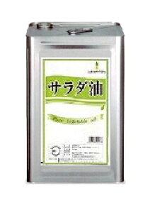 【送料無料】辻製油 サラダ油16.5kg (1斗缶)