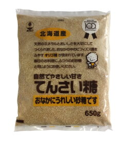 【送料無料】ホクレン てんさい糖650gx12袋/ケース