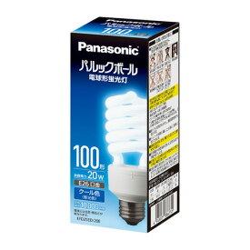 ◎パナソニック 電球形蛍光灯(蛍光ランプ) パルックボール D形 100W形 クール色 E26口金 EFD25ED/20E ≪あす楽対応商品≫