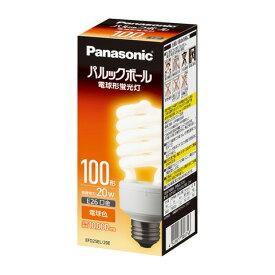 ◎パナソニック 電球形蛍光灯(蛍光ランプ) パルックボール D形 100W形 電球色 E26口金 EFD25EL/20E ≪あす楽対応商品≫
