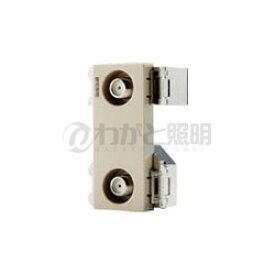 パナソニック コスモシリーズワイド21 埋込高シールドテレビターミナル 2端子タイプ 電流通過形 F型接栓同梱(1個) 10〜2602MHz対応 ベージュ WCS3890F