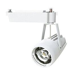 ◎OKAMURA 配線ダクトレール用 LEDスポットライト エコ之助スーパー鮮度クン LED24W 惣菜向け ワイド配光(Wレンズ) 遮光タイプ 高演色・高彩度 本体色:白 OECD-3S/RHN20(Wレンズ)+惣菜用フィルター