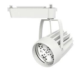 ◎OKAMURA 配線ダクトレール用 LEDスポットライト エコ之助スーパーマルチャン LED52W 光色調整型 ミディアム配光(Mレンズ) 高演色 本体色:白 OEMD-3S/HN50(Mレンズ)