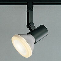 ◎東芝 配線ダクトレール用スポットライト E26口金 LEDランプ専用 黒色 (ランプ別売) LEDC-42000R(K) ≪あす楽対応商品≫