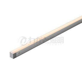 DNライティング 屋内用 Seamlessline LED照明器具 SFL 光源一体型 電源内蔵 コンパクト型 本体寸法832mm 電球色(3000K) ドーム型カバー SFL832L30D ※受注生産品