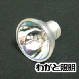 ◎KLS ダイクロイック リフレクター ローボルトダイクロハロゲン Φ35 12V 22W GZ4口金 JCR12V22WA/3