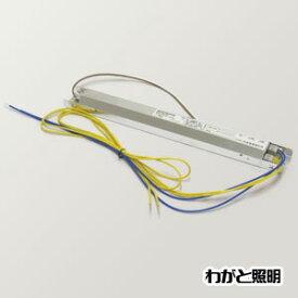 ◎共進 コンパクト蛍光灯用インバーター安定器 FPL36・FHF32・FLR40・FL40(36W・32W・40W) 1灯用 高出力形 100〜242V用 リード線付 非調光タイプ EHFZ321RT3-PH