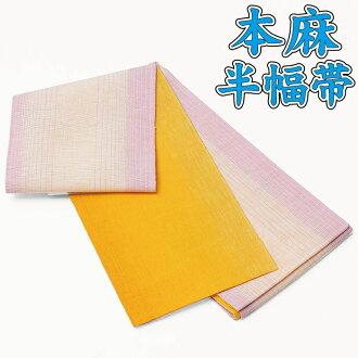 13000 half-breadth sash small sacks zone reversible half width half the width of a roll hemp 100% hemp kimono fine pattern yukata everyday wear ashh261(1)