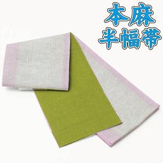 13000 half-breadth sash small sacks zone reversible half width half the width of a roll hemp 100% hemp kimono fine pattern yukata everyday wear ashh269(3)