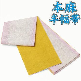 13000 half-breadth sash small sacks zone reversible half width half the width of a roll hemp 100% hemp kimono fine pattern yukata everyday wear ashh270(2)