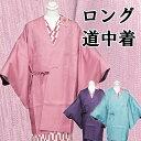 Koto wasou01