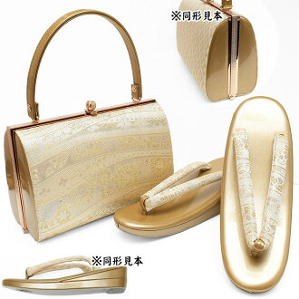 25600 sandals bag sets bag kimono bag set four circle 礼装留袖成人式結婚式訪問着附下 げ long-sleeved kimono entrance ceremony graduation ceremony gold bag-rei394 bagset403-f(1) in Japanese dress