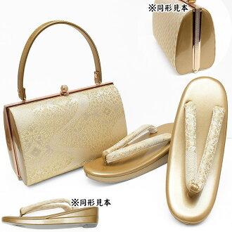 25600 sandals bag sets bag kimono bag set four circle 礼装留袖成人式結婚式訪問着附下 げ long-sleeved kimono entrance ceremony graduation ceremony gold bag-rei395 bagset404-f(1) in Japanese dress