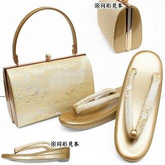 25600 sandals bag sets bag kimono bag set four circle 礼装留袖成人式結婚式訪問着附下 げ long-sleeved kimono entrance ceremony graduation ceremony gold bagset407-f bag-rei398(1) in Japanese dress