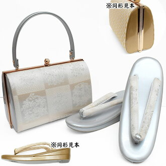 25600 sandals bag sets bag kimono bag set four circle 礼装留袖成人式結婚式訪問着附下 げ long-sleeved kimono entrance ceremony graduation ceremony gold bagset410-f bag-rei401(1) in Japanese dress