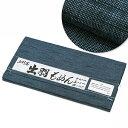 【ワゴンセール】【山形 出羽木綿】【未仕立て】米沢 木綿 上杉藩 紬 小紋 綿 反巾約41cm 長さ約12m以上 も…