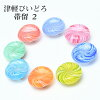 ★All six colors of very much popular ★ 3800 obi buckle one piece of article obi buckle obi buckle three minutes string glass kimono yukata everyday wear fine pattern obt-dbr01