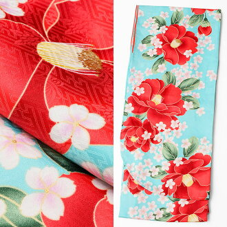 It is cheaper than two shaku sleeves kimono kimono rental! Junior college hakama set one piece of article set short length ni-136(2) specialized in a hakama long-sleeved kimono two shaku sleeve graduation ceremony primary schoolchild high school student