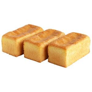 米粉食パン 1斤 3本セット グルテンフリー 無添加 天然酵母 高級食パン 国産コシヒカリ使用 gluten free bread