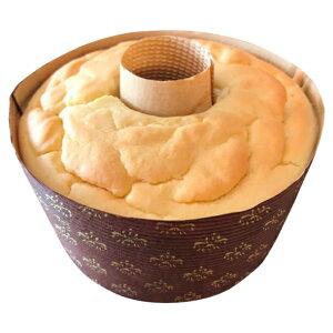 豆乳米粉シフォンケーキ (プレーン) (直径約13cm)グルテンフリー アレルギー対応 ヴィーガン ケーキ (冷凍便)Gluten free chiffon cake