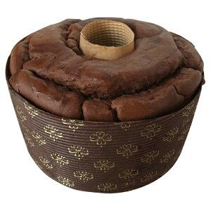 豆乳米粉シフォンケーキ (オーガニックココア) (直径約13cm)グルテンフリー アレルギー対応 ヴィーガン ケーキ (冷凍便)Gluten free organic cocoa chiffon cake