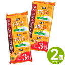 柿渋石鹸 6個 (薬用 柿渋石けん 3個入×2セット)「メール便で送料無料」