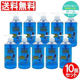 【8/1限定11%クーポン有&ポイント最大5倍】うがい薬 うがい液 イーレス 300mL×10個セット ミント味 うがいクスリ 指定医薬部外品 日本製 送料無料