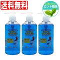 ミント味のうがい薬。イーレスうがい薬、300mL×3個セット。ミント味、指定医薬部外品、日本製。