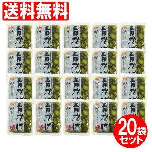 きゅうり 漬物 青かっぱ 20袋セット 6,000g(300g×20袋) しょうゆ漬 漬物 漬け物 つけ物 つけもの 送料無料